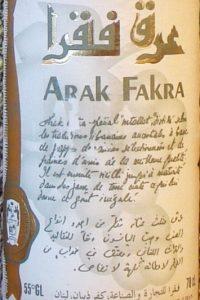 arak_fakra